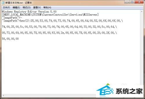 "win10系统弹出""windows installer准备安装""的解决方法"