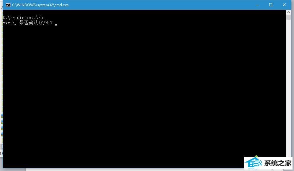 w7系统删除文件时遇到错误0x80070091的解决方法