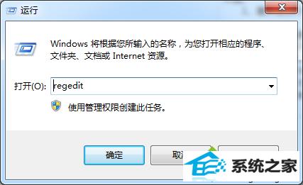 "winxp系统打开软件提示""不是有效的win32应用程序""的解决方法"
