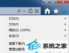 win7系统浏览器禁用javascript后网页打不开了的解决方法