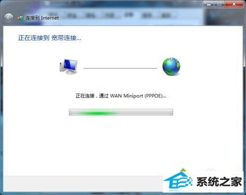 win7系统手误删除iE浏览器宽带链接的解决方法