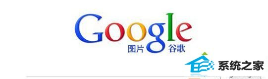 win8.1系统打不开google浏览器的解决方法