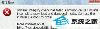 w7系统安装游戏出现installer integrity check has failed报错的解决方法