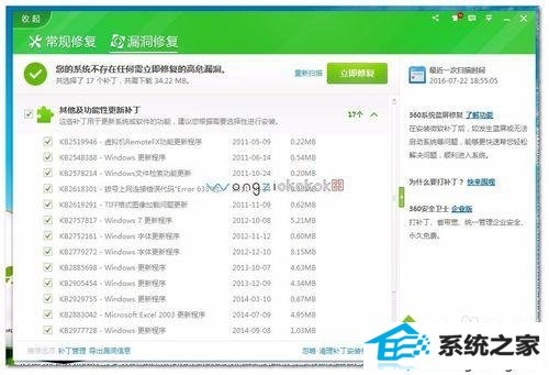 "winxp系统购物时使用支付宝提示""ebspay.boc.cn 使用了不受支持的协议""的解决方法"