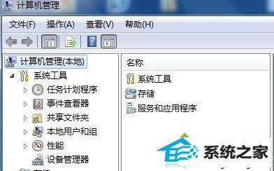 win10系统局域网共享出错导致共享文件访问失败的解决方法