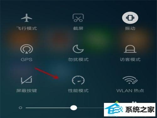 winxp系统电脑wiFi信号不稳定时快时慢的解决方法