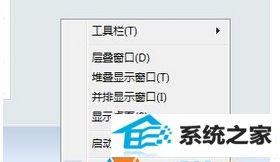 w7系统桌面右下角托盘图标不显示的解决方法