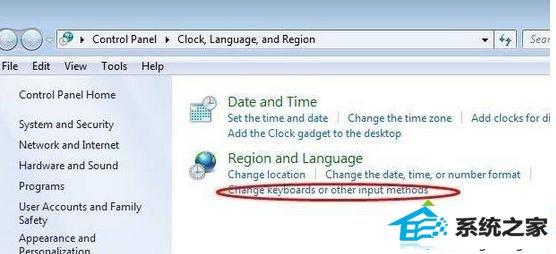 w7系统英文版系统任务栏右下角语言栏不见了的解决方法