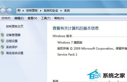 w7系统电脑中的硬盘灯常亮不熄灭的解决方法
