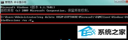 win7系统安装不了软件的解决方法