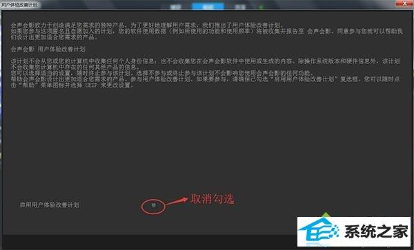"""win7系统关闭会声会影x9后提示""""找不到指定模块""""的解决方法"""