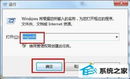 winxp系统开机总是弹出太多提示窗口的解决方法