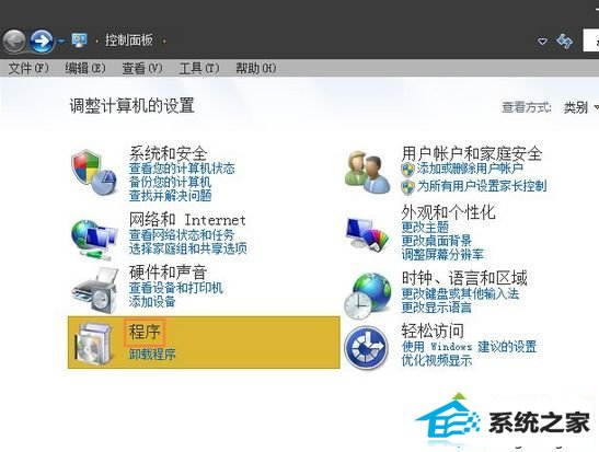 winxp系统 QQ聊天记录的超级链接打不开的解决方法