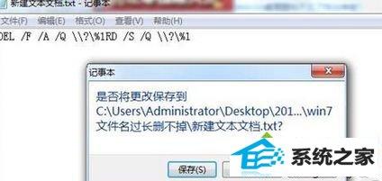 winxp系统文件名过长打不开的解决方法
