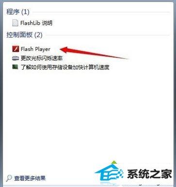 winxp系统打开网页发现所有图片都显示x的解决方法
