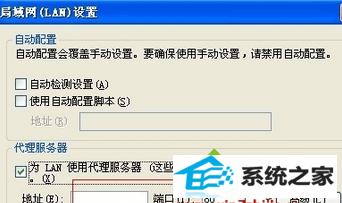 win8.1系统打不开淘宝网页的解决方法