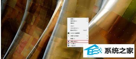 win10系统窗口最大化时任务栏遮挡内容的解决方法