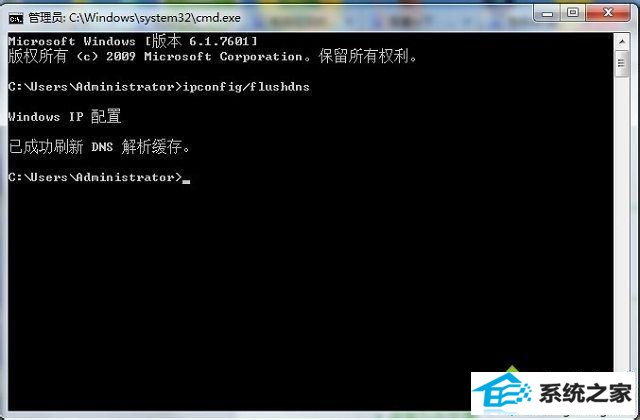 win8.1系统访问网页提示无法解析域名的解决方法