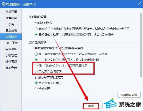 win8.1系统删除文件非常慢的解决方法