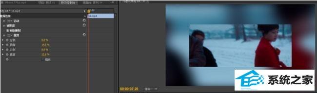 win8.1系统使用pR软件制作视频有黑边的解决方法