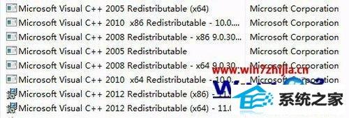 win10系统玩骑马与砍杀提示runtime error错误的解决方法