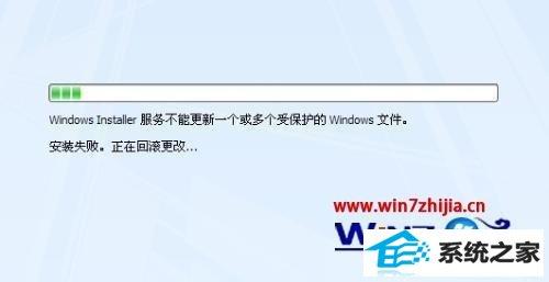 win10系统安装office2007失败正在回滚更改的解决方法