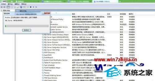 win10系统sQL sERVER2005本地无法连接服务器的解决方法