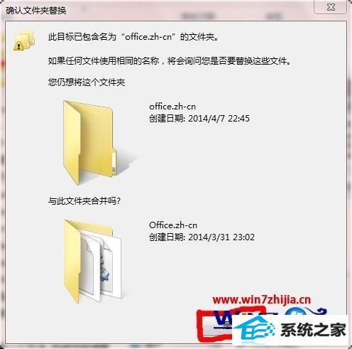 win10系统安装vs2008提示Visual studio web创作组件安装失败的解决方法