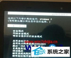 win8.1系统开机显示更新系统失败的解决方法