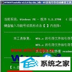 win10系统电脑开机显示An operating system wasn