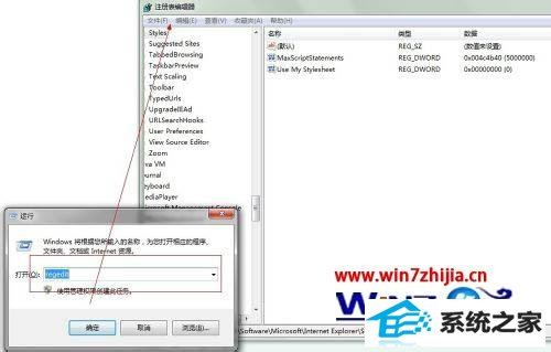 win8.1系统右击计算机管理打不开提示程序未关联的解决方法