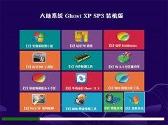 大地系统Windows xp 精致装机版 2021.06