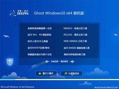 深度技术Windows10 64位 专业装机版 2021.06